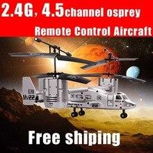 nouveau 4.5ch balbuzard hélicoptère rc interchangeables charge de la batterie robustesse avions téléguidés hélicoptère 2.4g hz modèle