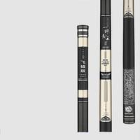 2018 New Taiwan Fishing Rod Super Hard and Super Light Fishing Pole High Carbon Fishing Pole Telescopic Fishing Stick 1 9 Tone
