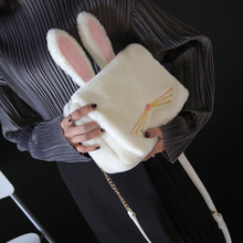 Lolita Rabbit Shoulder Bag