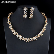 jiayijiaduo Dubai Gold Color Necklace Earrings Set for Women's Wedding Jewelry Set Crystal Jewelry Accessories dropshipping 2018(China)