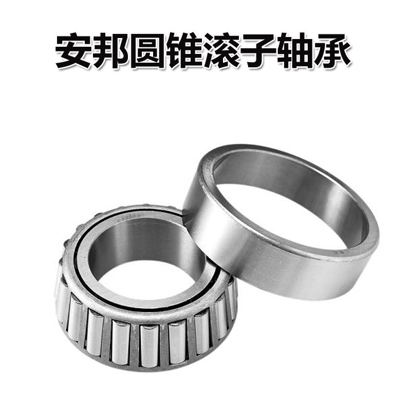 1pcs Taper Tapered Roller Bearing 32006 Single Row 30×55×17mm