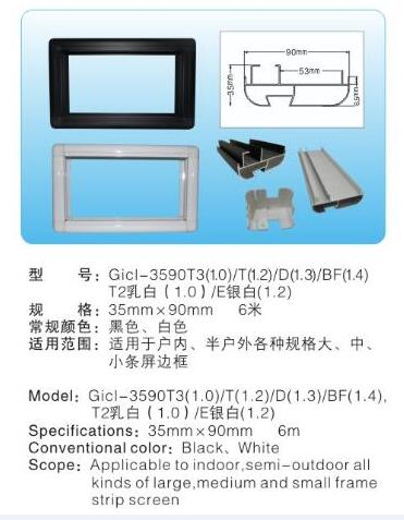 Great Promotion 1m/pc 6pcs/lot Gicl 3590T3(1.0) 9035 Aluminum Profiles Led Frame Black Frame LED Display Sign Frame Framework