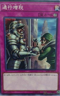 Frugal Yu Gi Oh Tarjeta De Juego Clásico Yugioh Japonesa 1006 Alma Fusión Múltiples Tarjetas Toys & Hobbies