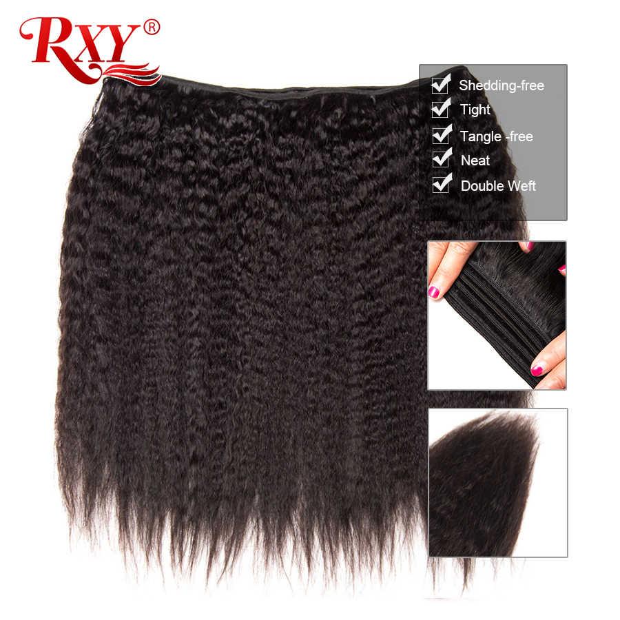"""RXY Malaysian Kinky Straight Hair Human Hair Bundles Remy Hair Weave Bundles 8"""" to 28"""" Human Hair 3/4 Bundles"""
