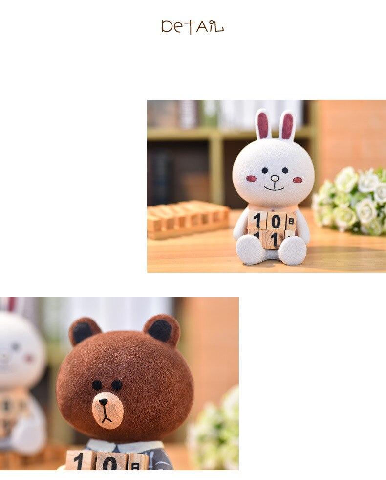 Bear Rabbit Money Box (21)