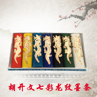 Free Shipping Chinese Traditional Ink Stick Solid Inks For Calligraphy And Painting Inkstick 7pcs Set In