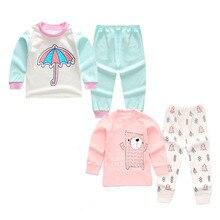 Хлопковый комплект детского нижнего белья для мальчиков и девочек с цветным зонтиком и медведем