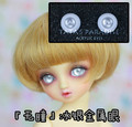 [A09]1/3 1/4 1/6 BJD  Eyes 8mm/10mm/12mm/14mm silver white  Metal Acrylic Eyeballs  for SD/MSD/YSD Ball-jointed Doll
