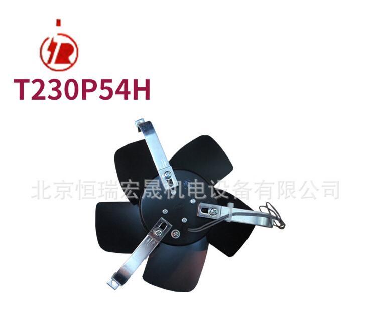 TYPE T230P54H 75W 0.55A Royal Fan Japan Imported Injection Molding Machine Fan 75W 220V Axial Fan