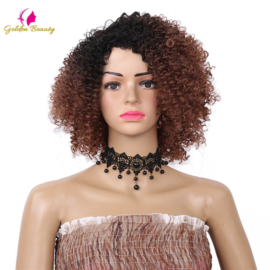 Golden Beauty Short Kinky Curly Afro Wigs African American Hairstyle Ombre Brown Synthetic Wig For Women 12inch