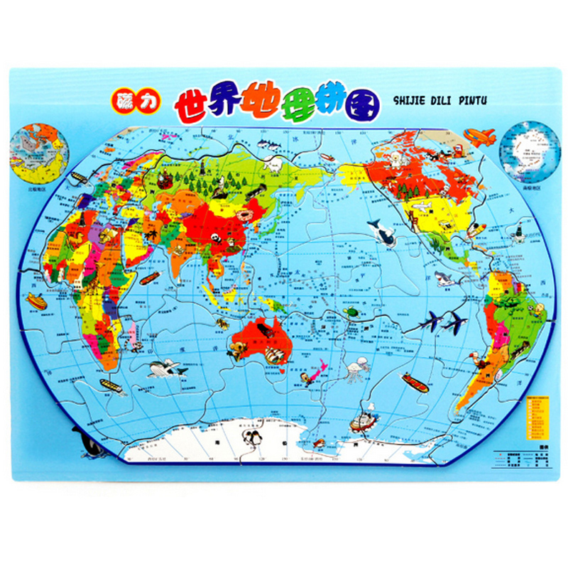 Childrens jigsaw puzzle map of china map of the world jigsaw puzzle childrens jigsaw puzzle map of china map of the world jigsaw puzzle children learn geography in puzzles from toys hobbies on aliexpress alibaba gumiabroncs Images