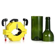 Бокал для вина, пива, шампанского, резак для бутылок из нержавеющей стали, лучший контроль резки, создание стеклянных скульптур