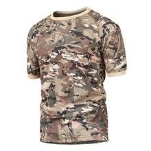 Дышащая летняя уличная тактическая футболка Военная охотничья футболка быстросохнущая камуфляжная рубашка для стрельбы пешего туризма рыбалки