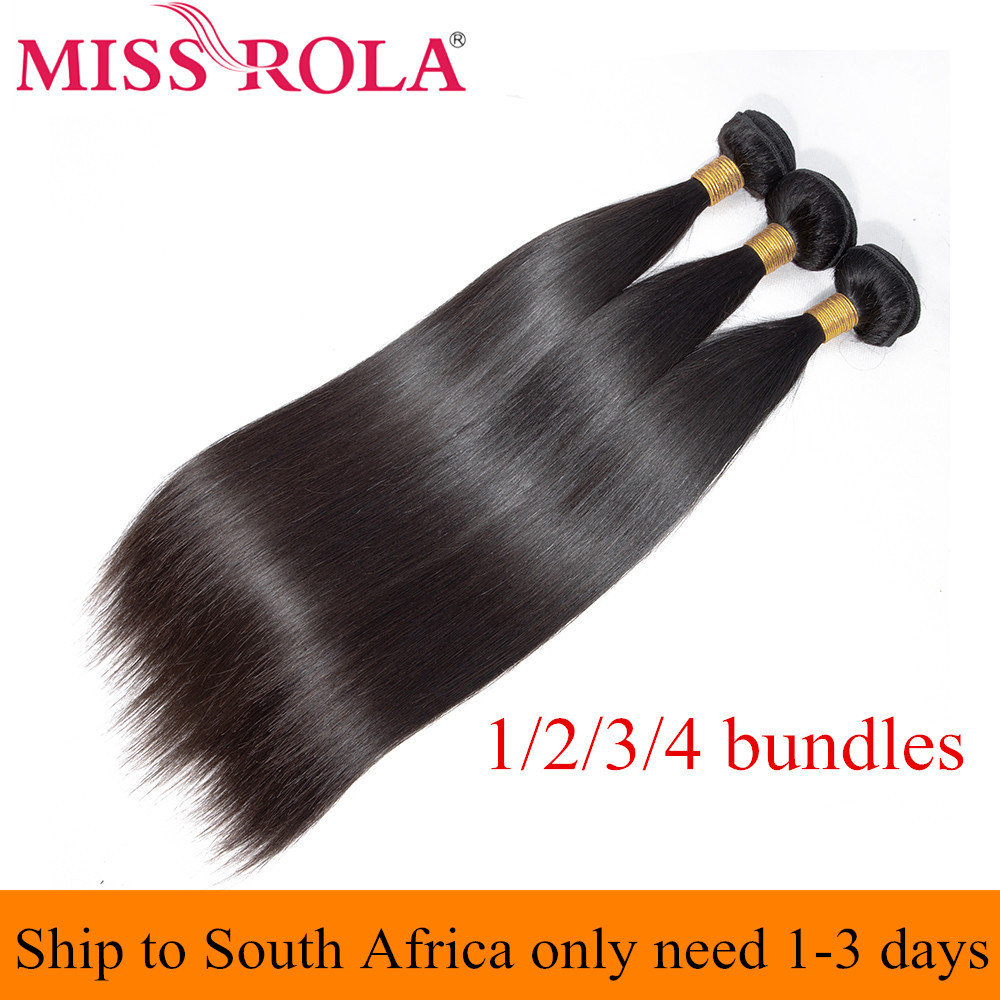 Miss Rola Brazilian Hair Weave Bundles 100% Human Hair Straight 8-26 Inch Natural Color 1/2/3/4 Hair Bundles Non-Remy
