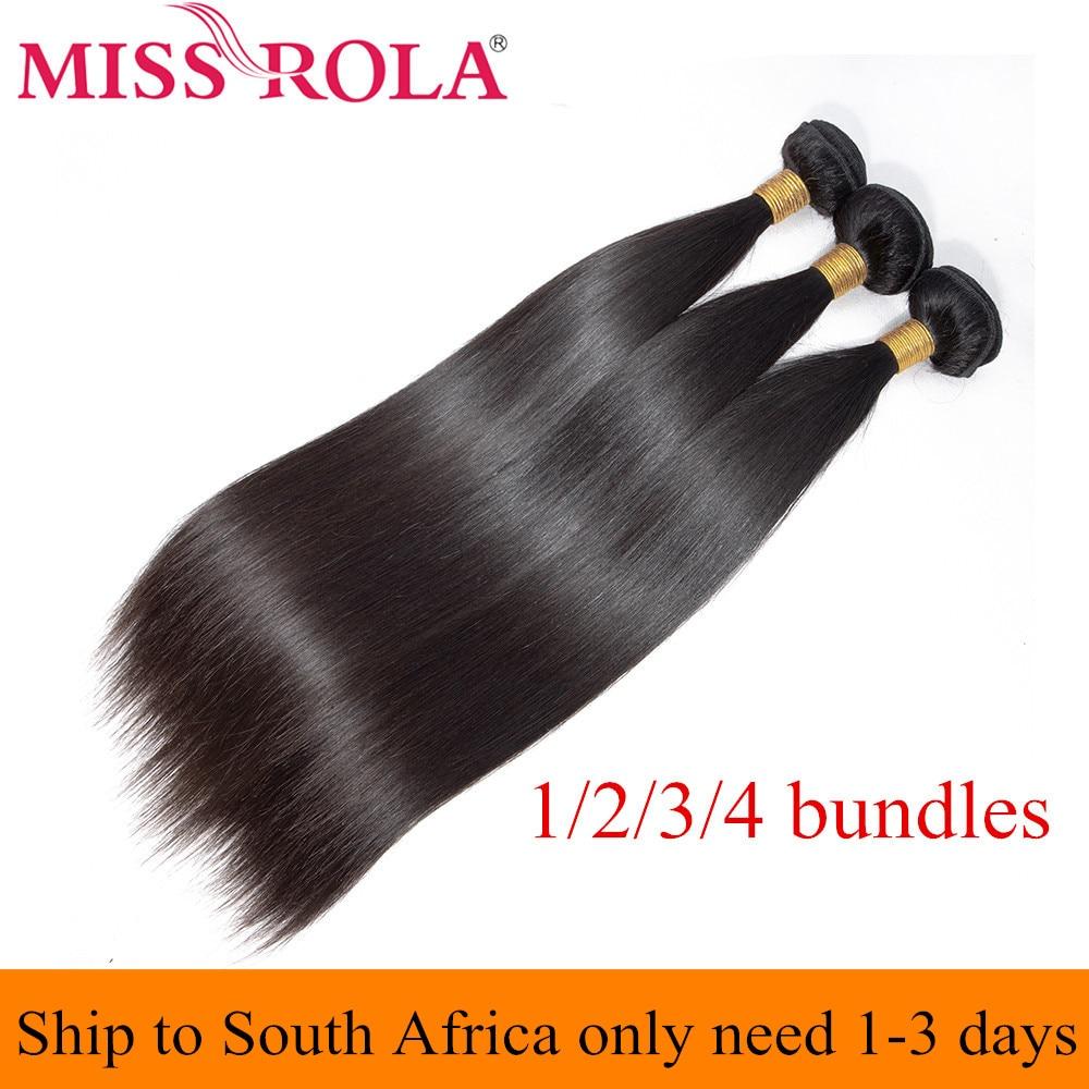 Miss Rola Brazilian Hair Weave Bundles 100% Human Hair Straight 8-26 Inch Natural Color 1/2/3/4 Hair Bundles Non-Remy