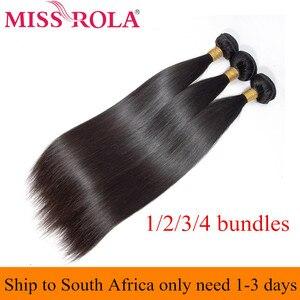 Miss Rola Brazilian Hair Weave Bundles 100% Human Hair Straight 8-26 Inch Natural Color 1/2/3/4 Hair Bundles Non-Remy(China)