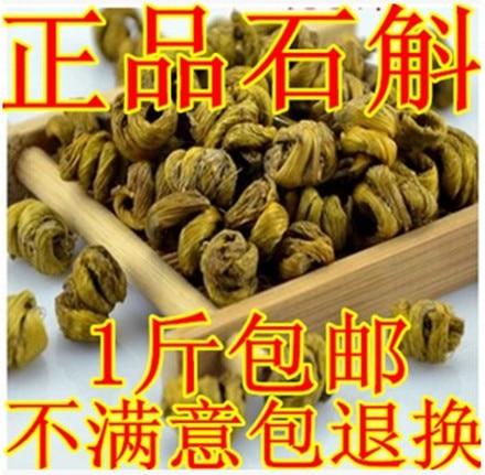 In the wild medicinal plantain plantago wild grass tea