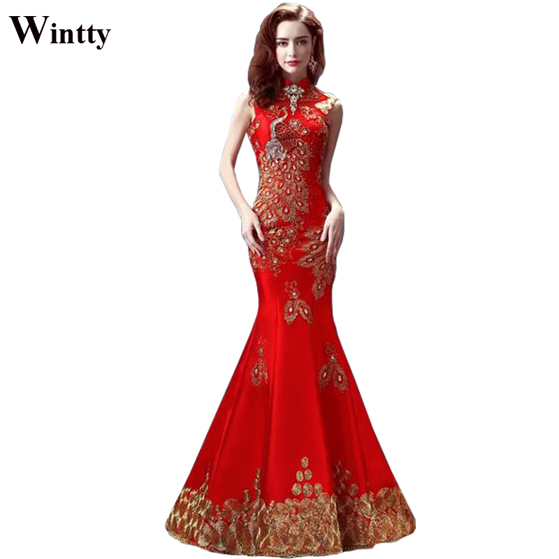 Wintty red bride wedding clothing chinese traditional for Elegant african dresses for weddings
