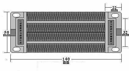 500W 110V Elektrische heizung PTC keramik luft heizung inkubator