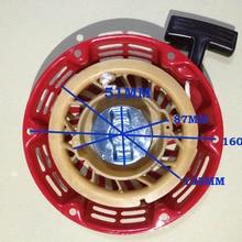 Потяните стартер перемотки стартер(железо) для Honda Генератор запчасти Gx120 Gx160 Gx200 168F 170F 5,5/л.с. 2 кВт/3 кВт