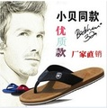 2016 new slippers summer Camo gossip color beach shoes  slippers anti skid male cool home flip flops