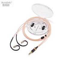 Acrolink MMCX 3.5 plug DIY Pcocc Audio Earphone Cable Repair Replacement Headphone with 16 cores knitting