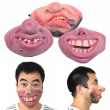 Adult Halloween Party Latex Half Face Mask Clown Cosplay Ugly Movie Fancy Dress Fools Day Horrible Mask Halloween Decoration 75