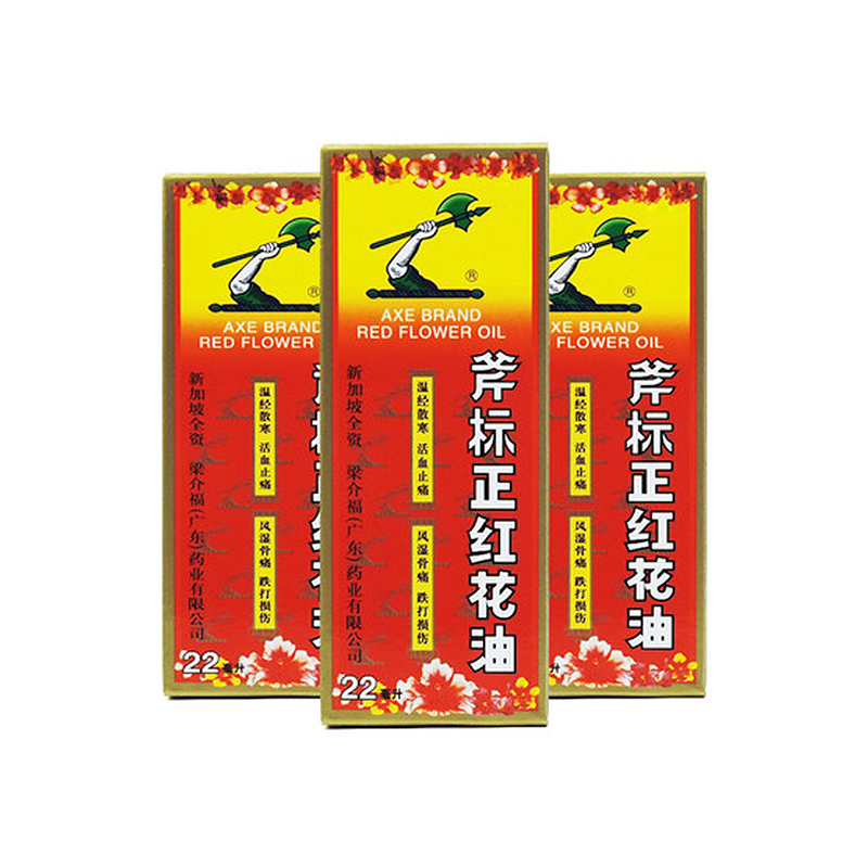 3 bottles Singapore Axe Brand Red Flower Oil 35ml for aches strains and pain Family essential