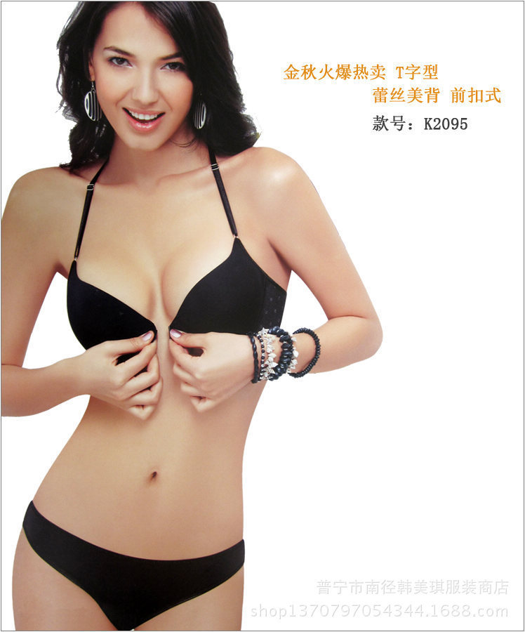 bra Girl fashion without