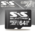 Suntrsi Micro SD Card Hot Sale 32GB 16GB 8GB Memory Card Microsd TF Card Micro SD Card 64GB Class 10 For Phone Camera Free Ship
