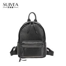 Suivea Брендовые женские рюкзак сумка Японии из искусственной кожи для девочек Женская сумка Корея Подростковая школьные Путешествия Bagpack 2017 дамы Дизайн