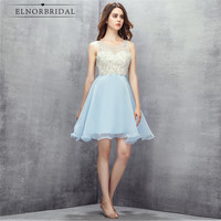 Sky Blue Short Prom Dresses 2018 Modest Beading Tulle Open Back Mini Party Dress Formal Women Evening Gowns Vestido Curto
