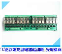 16 Omron przekaźnik płyta sterownicza wzmacniacza płyty kontrolnej moduł przekaźnikowy