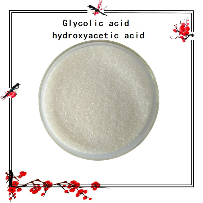300g bag pure Glycolic acid 98 anti freckle treatment removal age spot skin lightening fade freckle