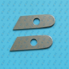 LOWER KNIFE #550449 – SINGER 14U SERGER SIMPLICITY BABYLOCK 2 PCS