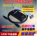 JLINK V9 V9.3 симулятор скачать линия