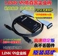V9.3 V9 JLINK simulador de linha de download