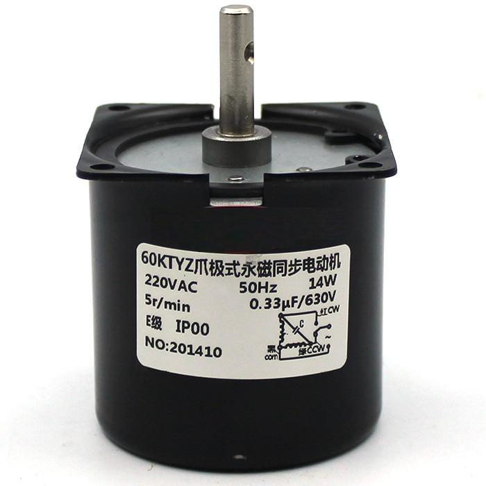 Low-speed micro-AC 220V / 60KTYZ permanent magnet synchronous motor / geared motor / 14w 15 motor 60ktyz motor
