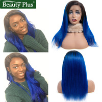 Blue Lace Front Human Wigs Beauty Plus Ombre Remy Bundles And 13x4 Lace Frontals Wine Red Burgundy Lace Front Human Hair Wigs