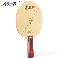 YINHE Galaxy Provincial PURPLE DRAGON 437 Pro 7 Ply Wood Used By Li Qingyun Table Tennis