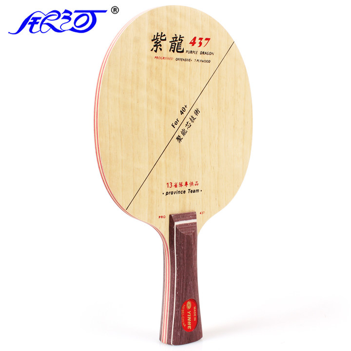 YINHE Galaxy Provincial PURPLE DRAGON 437 for 40+ (STIGA Clipper Structure, Li QINGYUN's Blade) Table Tennis Blade Ping Pong Bat