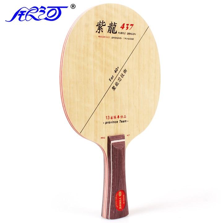 YINHE Galaxy Provincial PURPLE DRAGON 437 For 40+ (STIGA Clipper Structure, Li QINGYUN's Blade) Table Tennis Blade Ping Pong Bat