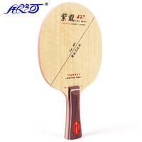 YINHE Galaxy Provincial PURPLE DRAGON 437 Pro 7 Ply Wood Used By Li Qingyun Table Tennis