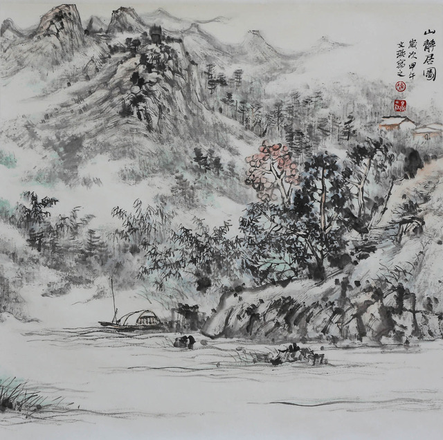 7f3c70aac Original Traditional Chinese painting Asian Chinese Landscape Painting ink  artist Ink Brush Rice Paper wedding gift decoration