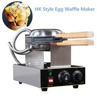 Best Sale Eggette Waffle Machine Egg Waffle Kitchen Appliance Electric Type Egg Puff Waffle Maker Baker