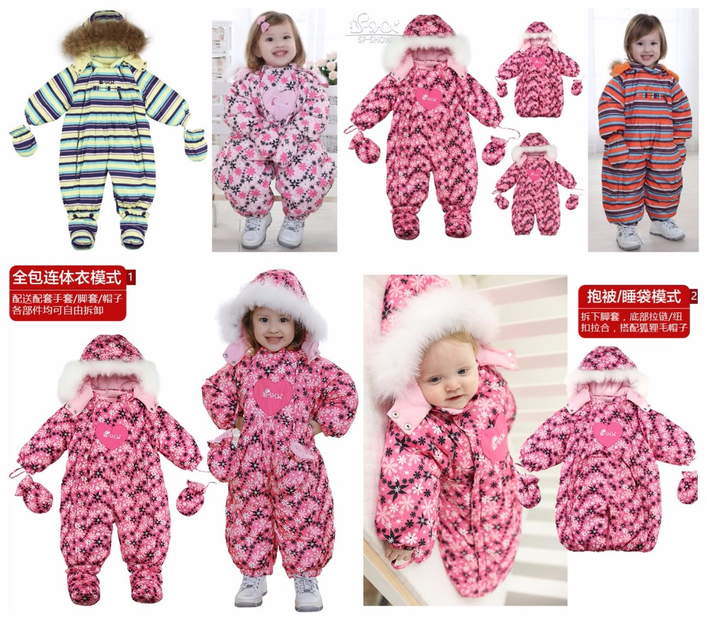 цена на Children's winter clothes in the summer clothes Out of the clothes baby down jacket Children's clothing Children's girls Outdoor