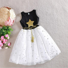 2017 Sweet Flower Girl Dress Baby Girls Princess Lace Party Sleeveless Wedding Pageant Costumes Clothes