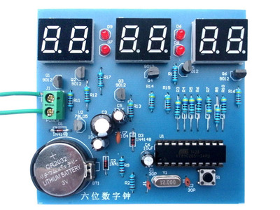 AT89C2051 Six digital clock kit singlechip 6 LED clock electronic production of