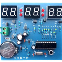 AT89C2051 Six digital clock kit singlechip 6 LED clock electronic production of