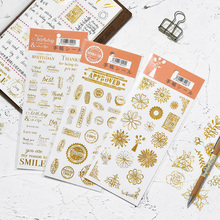 1pcs/lot Cute Hot Stamping Plant Postmark Letter Series Diary Stickers Decoration Scrapbooking DIY Sticker Stationery